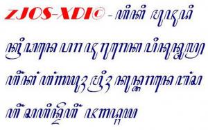 slogan-NSI
